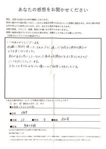 IMG_1739 (1)