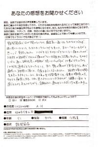 IMG_1992 (1)