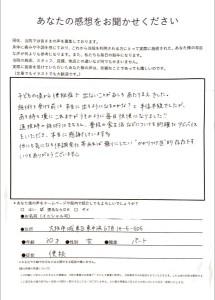 IMG_2261 (1)