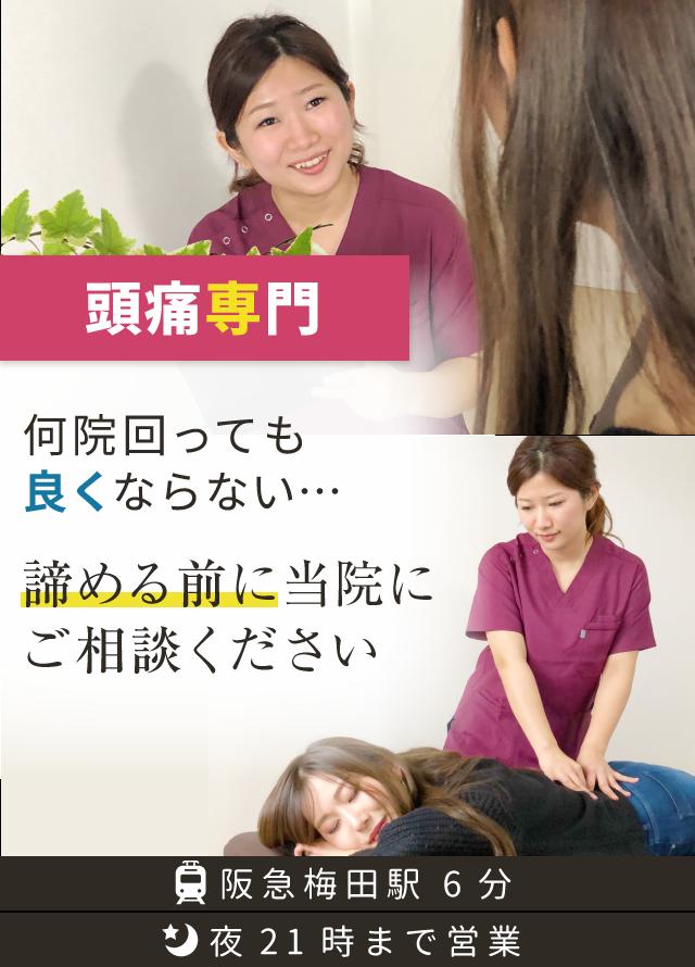 side-main-1zutsu