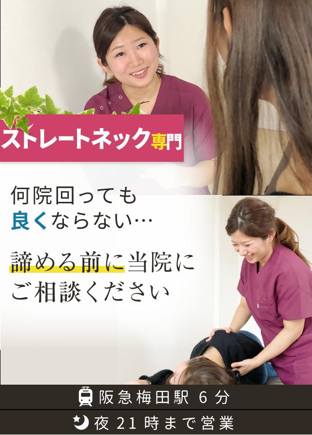 side-main-2zakotsu